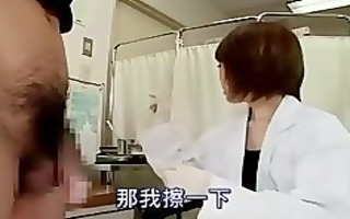 japanese male doctor porn sex toys