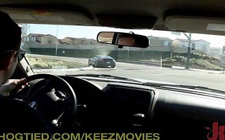 a dream abduction movie scene starring tara lynn